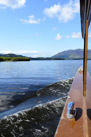 cumbria: View across Derwent Water from Keswick Launch in Lake District National Park Cumbria England