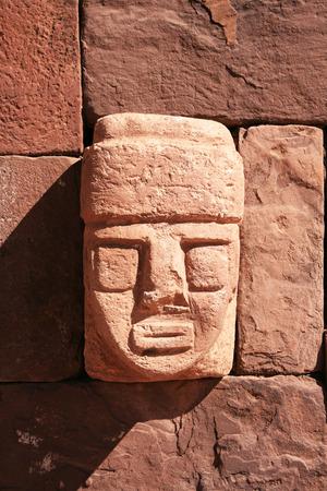 Mysterious head in Semi Underground Templete , tiahuanaco bolivia Stock Photo