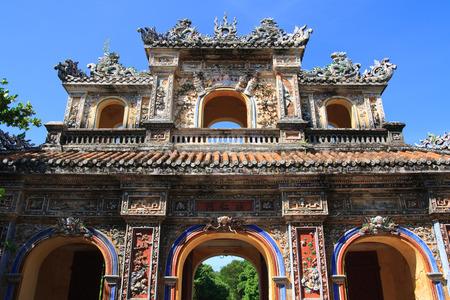 citadel: Historic colorful city gate to Citadel, Hue, Vietnam