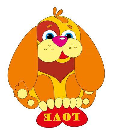 Vector illustration. Love dog. Vector