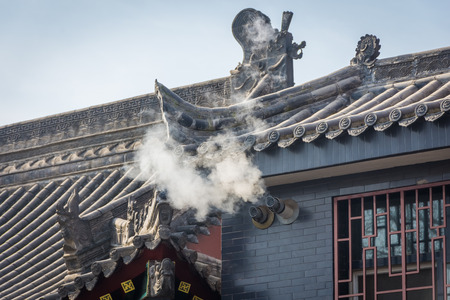 Smoke from traditional houses in Xi'An, China