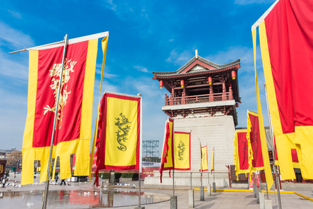 Flag of the Tang Dynasty in Xi'An, China