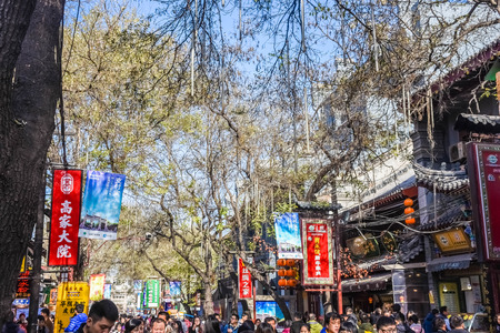 Main market street of Xi'An, China Editorial
