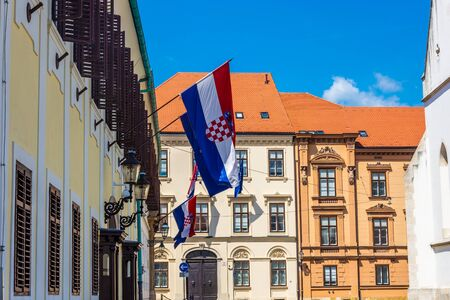 Croatian flags in the city center of Zagreb