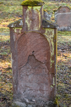 Old Jewish cemetery with weathered tombstones, Germany Фото со стока