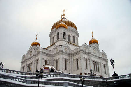 Cathedral of christ the savior photo