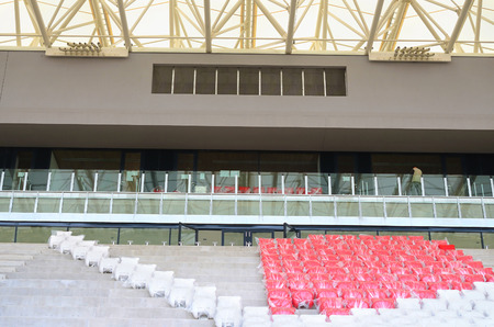 under surveillance: New stadium under construction, detail