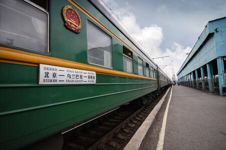 Trans-Siberian Train  Editorial