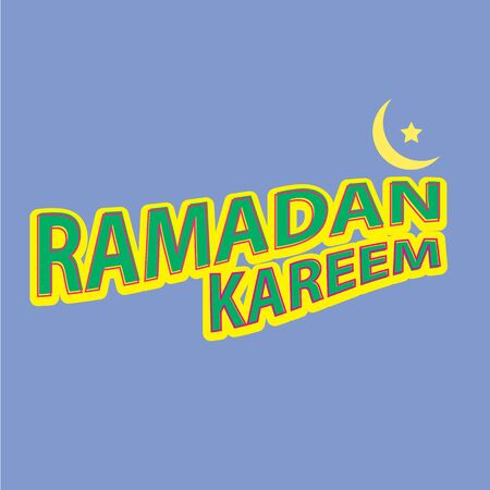 ramazan: Ramadan Kareem word