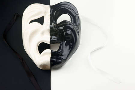 mardi: Traditional Venetian carnival mask