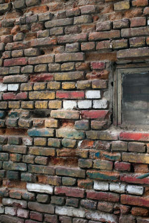 Photograph of colorful brick wall