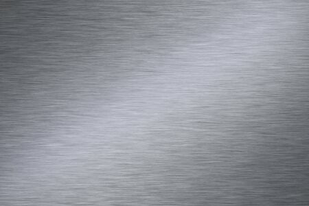 Brushed steel background. Blank canvas for your type. Stock Photo - 6196791