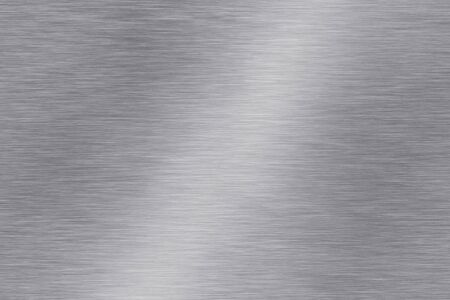 Brushed steel background. Blank canvas for copy. Stock Photo - 7067812