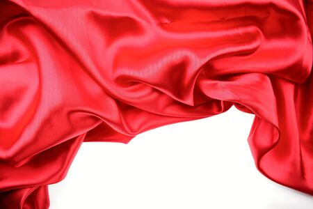 Closeup of folds in red silk fabric   Stock Photo - 9005703