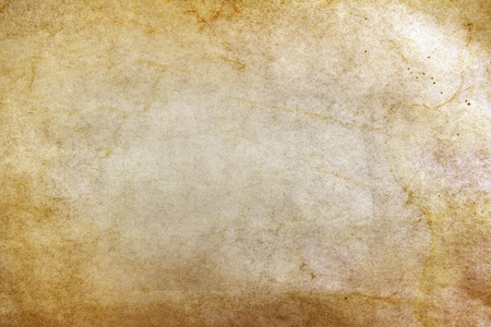 Closeup of rough brown background Stock Photo - 12931140
