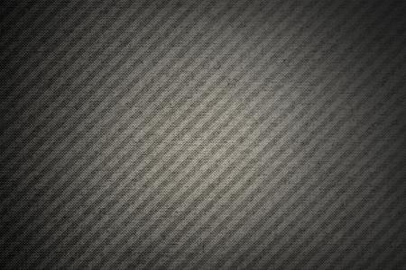 Grunge textured wall  Stock Photo - 17680417