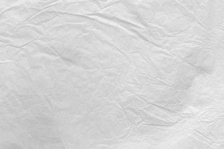 Closeup of white paper texture  Stock Photo - 22442768