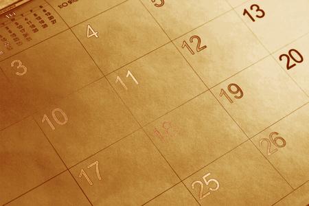 event calendar: Closeup of numbers on calendar page