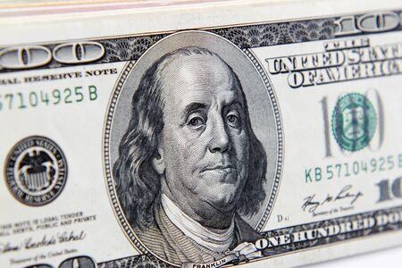 ben franklin money: Benjamin Franklin on one hundred dollar banknote