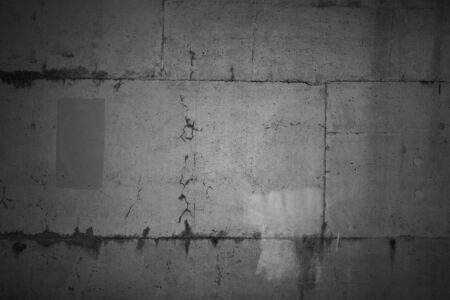 crack: Cracks in grey concrete wall Stock Photo