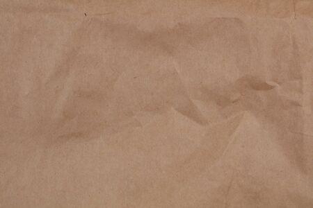 Closeup of brown paper texture background Banco de Imagens