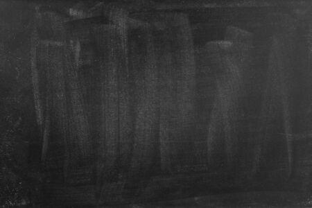 Kreide rieb heraus auf Tafelhintergrund