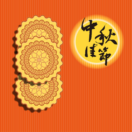 mooncake festival: Chinese mid autumn festival background with lantern,(The word in title meaning is: chinese holiday Mid-Autumn Festival)