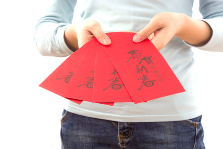 アジアの女の子 get 赤ポケット