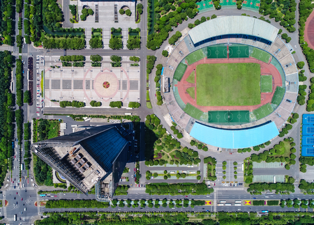 An aerial view of a museum and football stadium Stock Photo