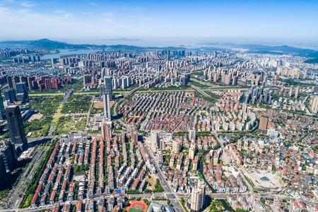 a birds eye view of shanghai Stock Photo