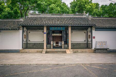 humilde: jardín viejo de china
