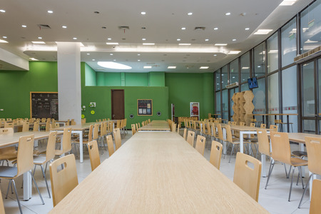 사무실 건물의 미식 축구
