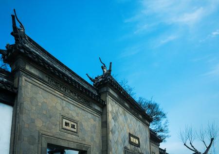 Suzhou zhuozheng park 写真素材