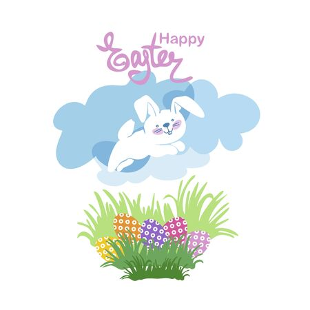 Happy Easter. Vector. White Easter Bunny . Easter eggs are hidden in the grass. Rabbit jumps on the background of clouds. Carton style Illustration