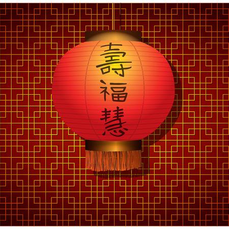 papierlaterne: Papierlaterne auf einem roten Hintergrund Illustration