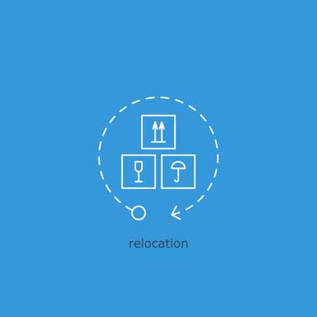 relocation: Cargo tracking, asset relocation, commodity turnover, logistics company logo.