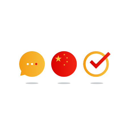 fluency: Chinese language class concept icon set and flag logo, language exchange program, forum and international communication sign. Illustration