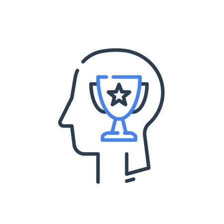 Profil et coupe de la tête humaine, concept de motivation, cours de formation au leadership, employé du mois, trophée du gagnant, perfection ou supériorité personnelle, icône de la ligne vectorielle Vecteurs