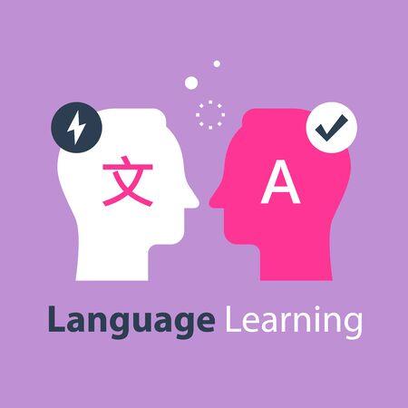 Language learning, translate concept, international communication, linguistics coarse, bilingual tutor, vector flat illustration Illustration
