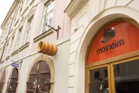 Prague Редакционное