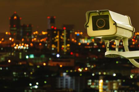 guardia de seguridad: CCTV con bluring City