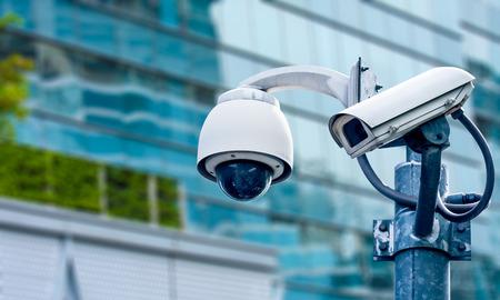 cámaras de seguridad y video urbano