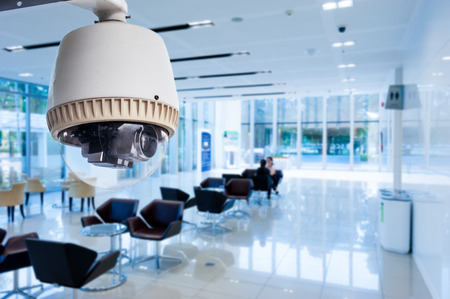 video surveillance: CCTV or surveillance operating in office building