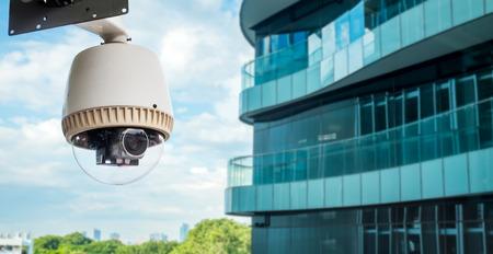 CCTV operating outside office balcony photo