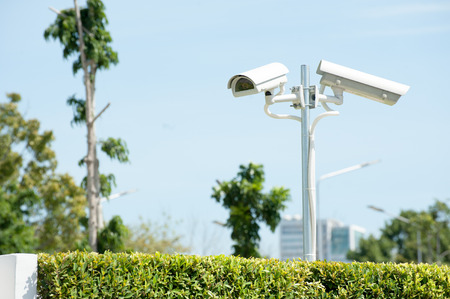 CCTV or surveillance operating