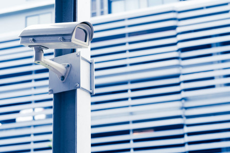 safe house: CCTV camera or surveillance installed on wall