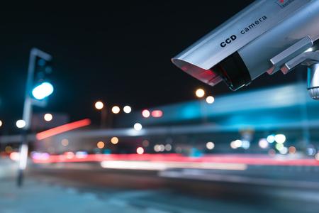 CCTV-Überwachungsbetrieb