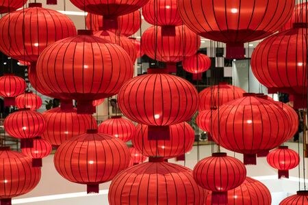 Chinese new year lantern decoration interior