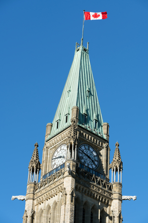 federal: View of the top of the Peace Tower Stock Photo