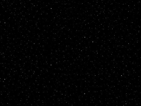 Vue d'un champ d'étoiles dans une galaxie imaginaire. Banque d'images - 10775824
